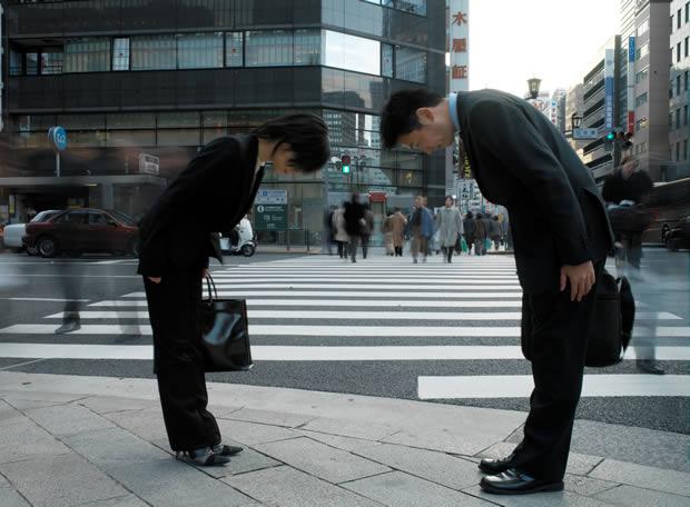 Cultura japonesa empresarial